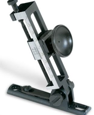 Vernier Sights-Importance and Usage